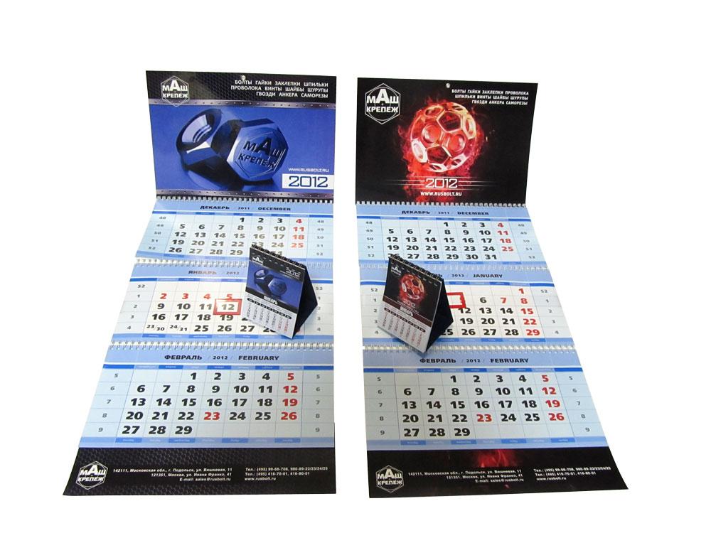 Оригинальный квартальный календарь с открытками блокнотом и буклетом